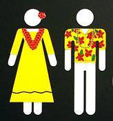 restroom_hawaii.jpg